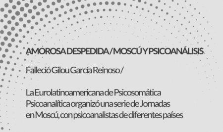 Seminarios de Psicoanálisis On-line: Lazamos la 9 Convocatoria en Rodulfos